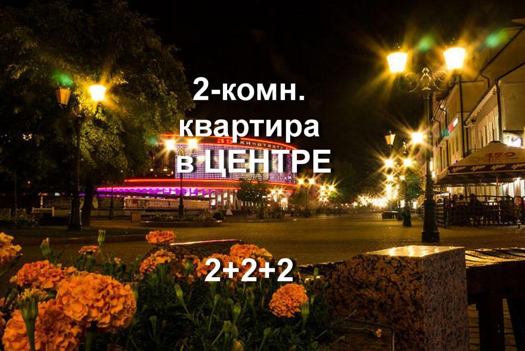 Отель В Центре у Реки - фото №2