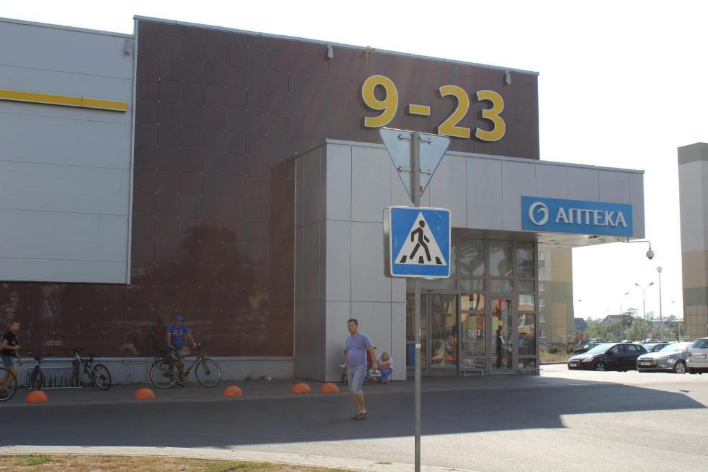 Отель На Рокоссовского 1б - фото №12