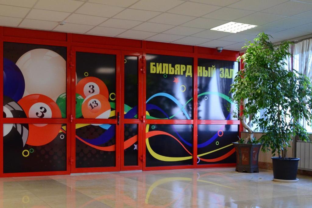Отель Акватель - фото №18