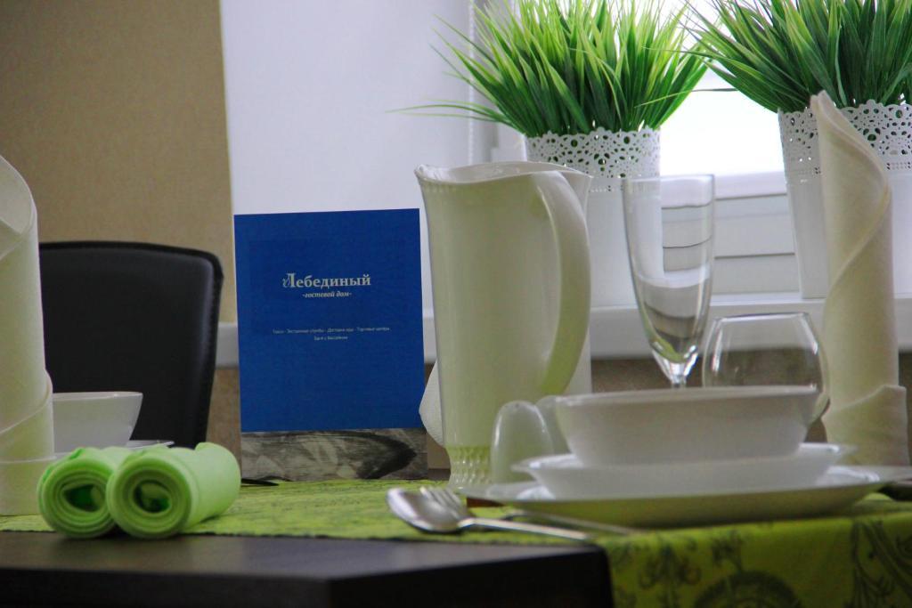 Отель Лебединый - фото №41