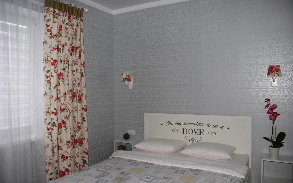 Отель Лебединый - фото №67