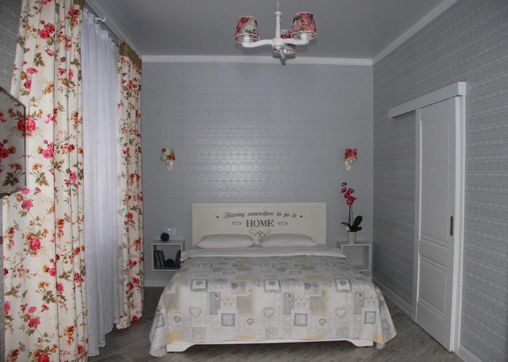Отель Лебединый - фото №68