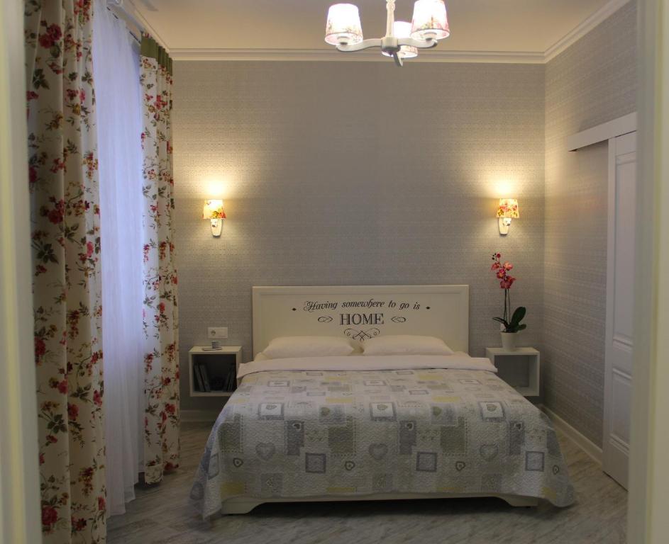 Отель Лебединый - фото №69