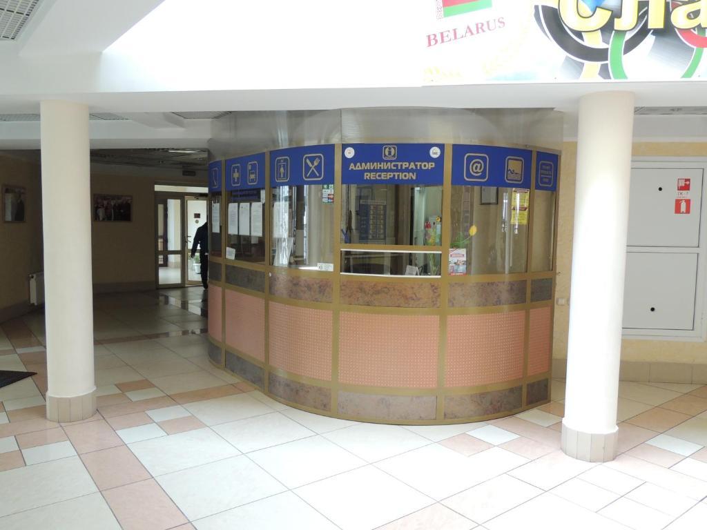 Отель Гостиница ЦОР по Гребле - фото №18