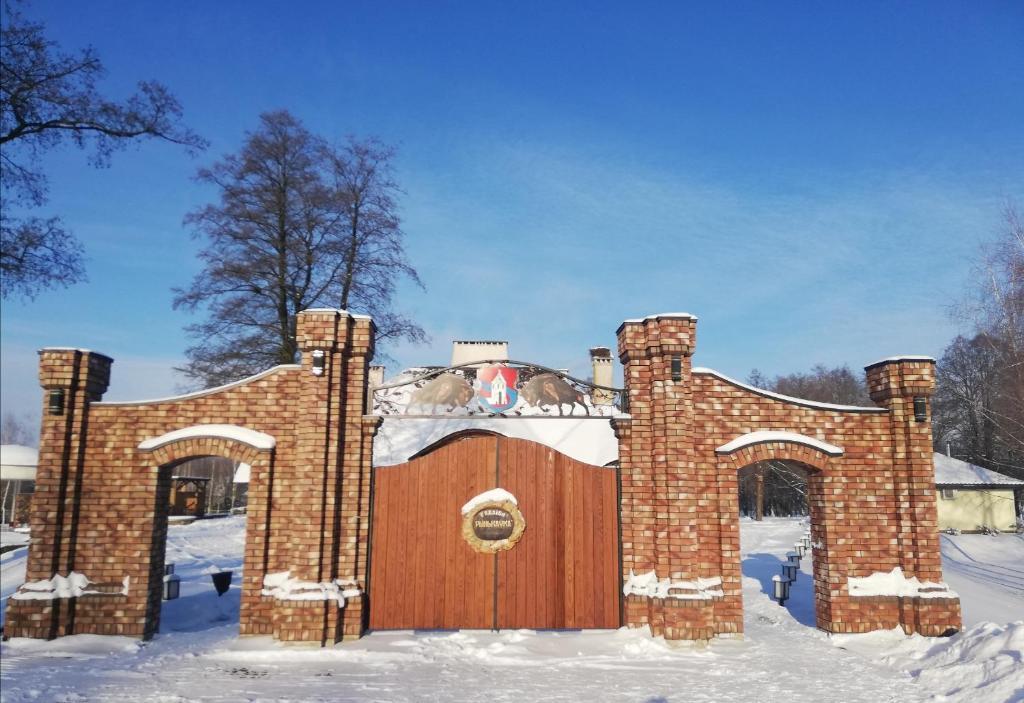 Отель Рыньковка - фото №57