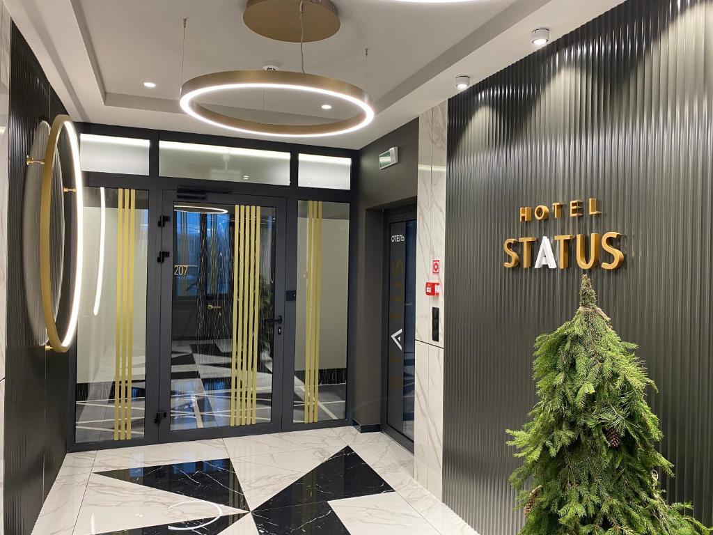 Отель Бутик-отель Status - фото №18