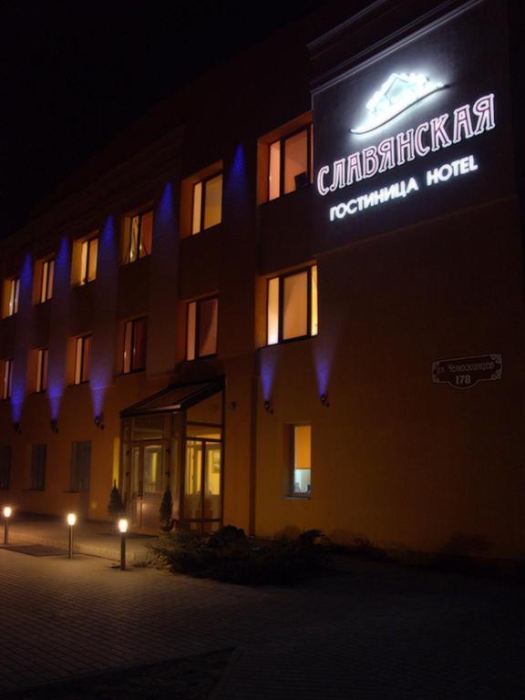 Отель Славянская Традиция - фото №43