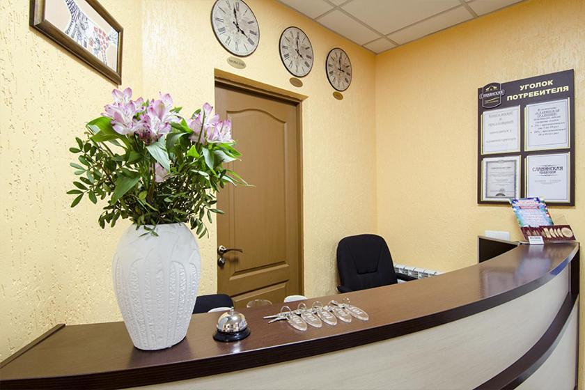 Отель Славянская Традиция - фото №29