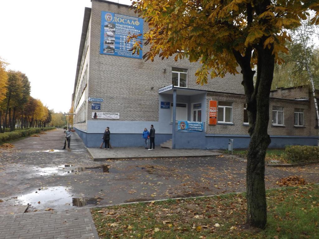 Отель Сигнал ДОСААФ - фото №60