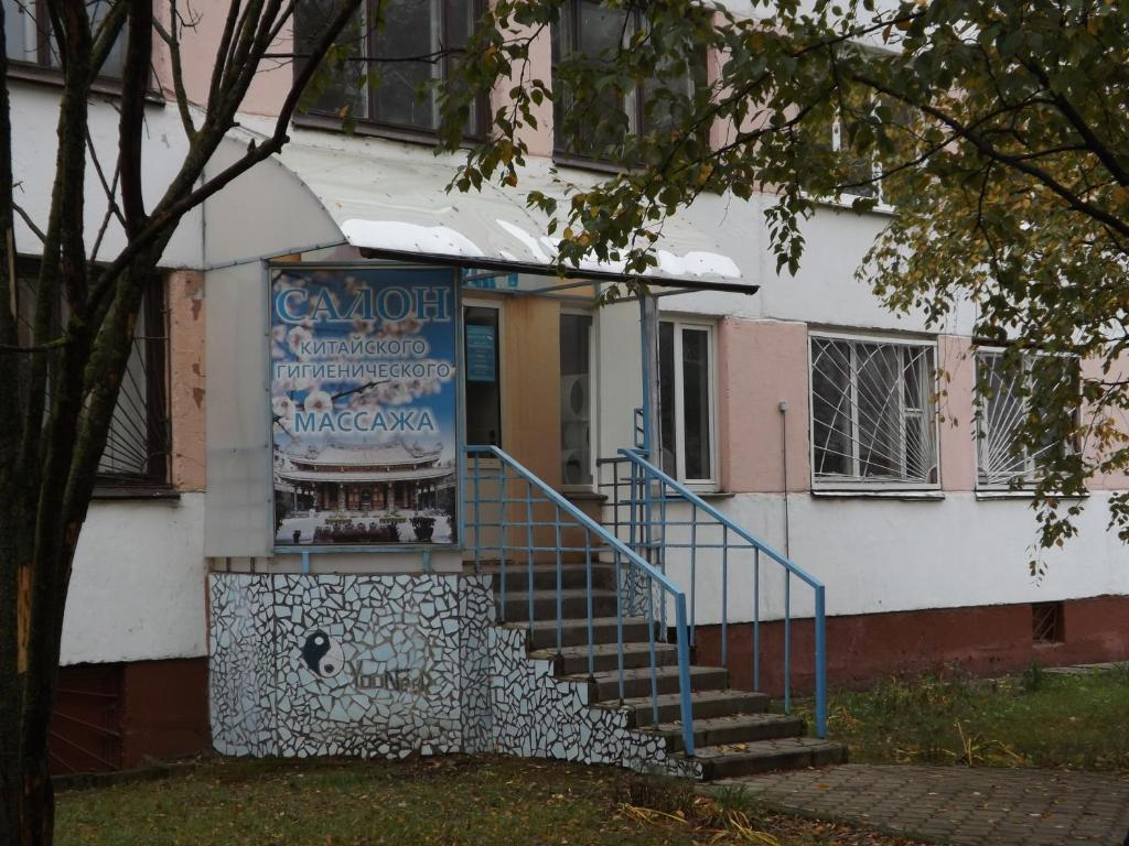 Отель Сигнал ДОСААФ - фото №66