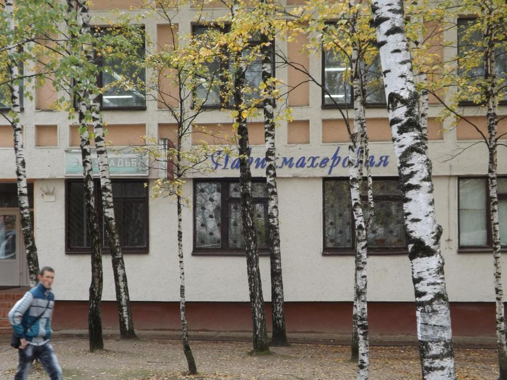 Отель Сигнал ДОСААФ - фото №53