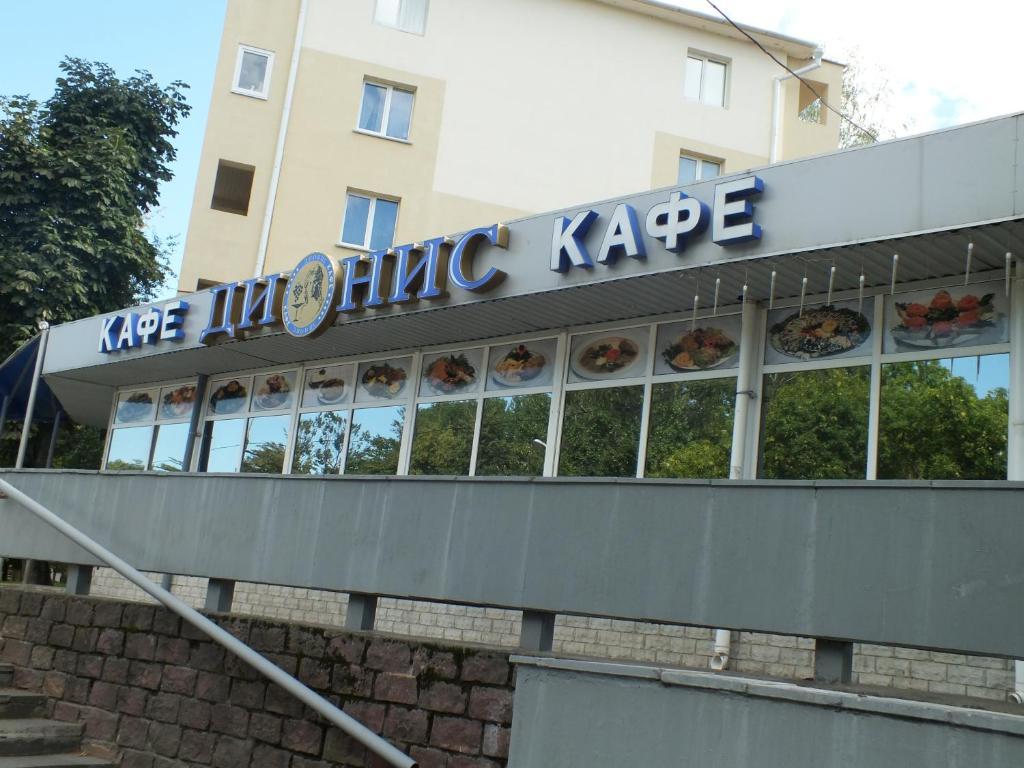 Отель На улице Космонавтов - фото №28