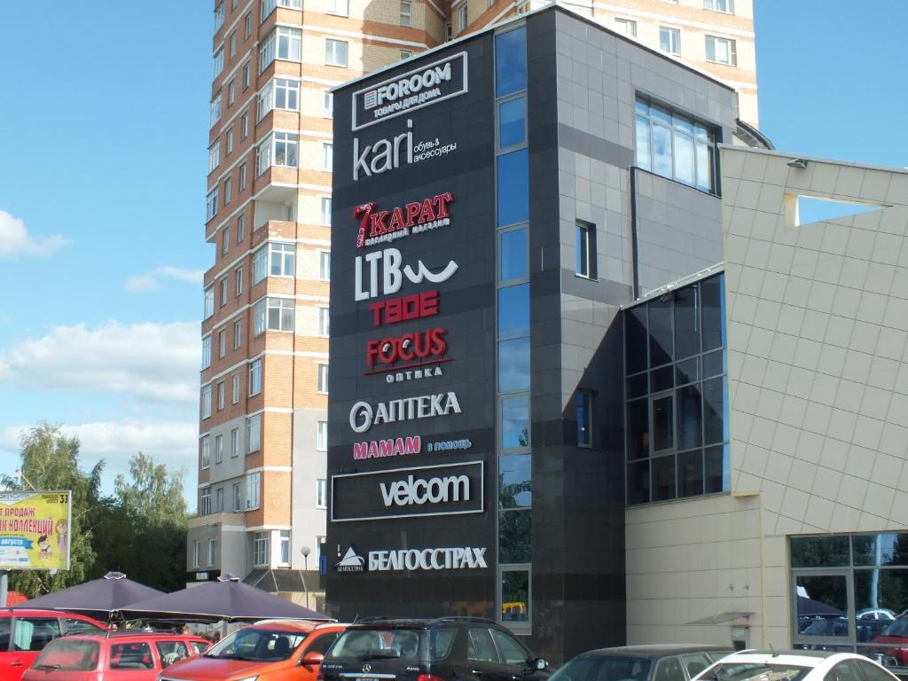 Отель На улице Космонавтов - фото №21