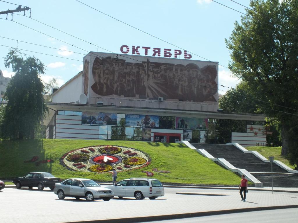 Отель На улице Космонавтов - фото №35