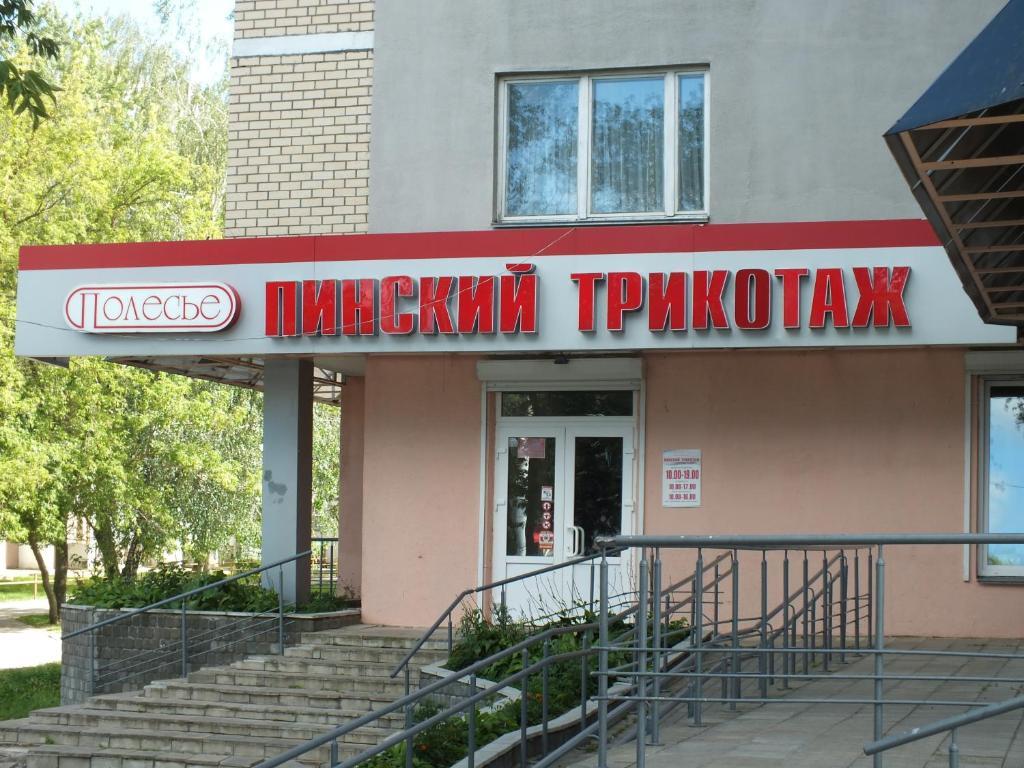 Отель На улице Космонавтов - фото №24