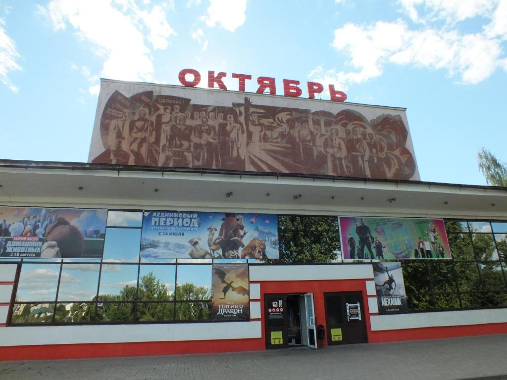 Отель На улице Космонавтов - фото №34