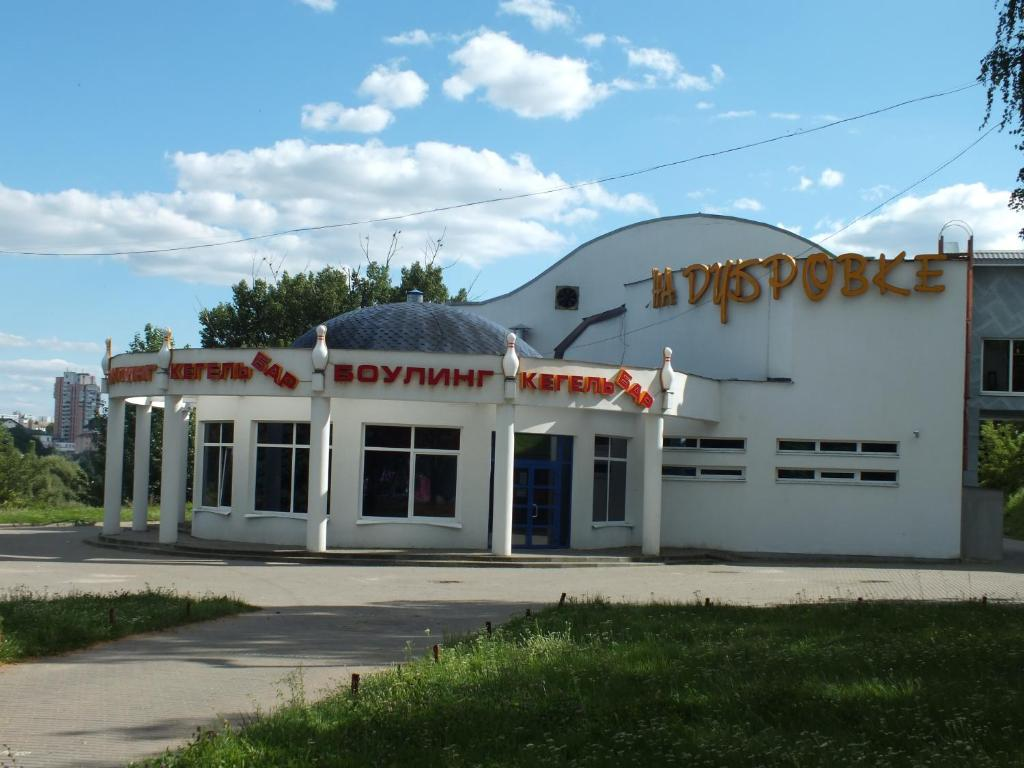 Отель На улице Космонавтов - фото №37