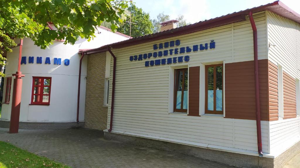 Отель Baza Dinamo Mogilev - фото №2