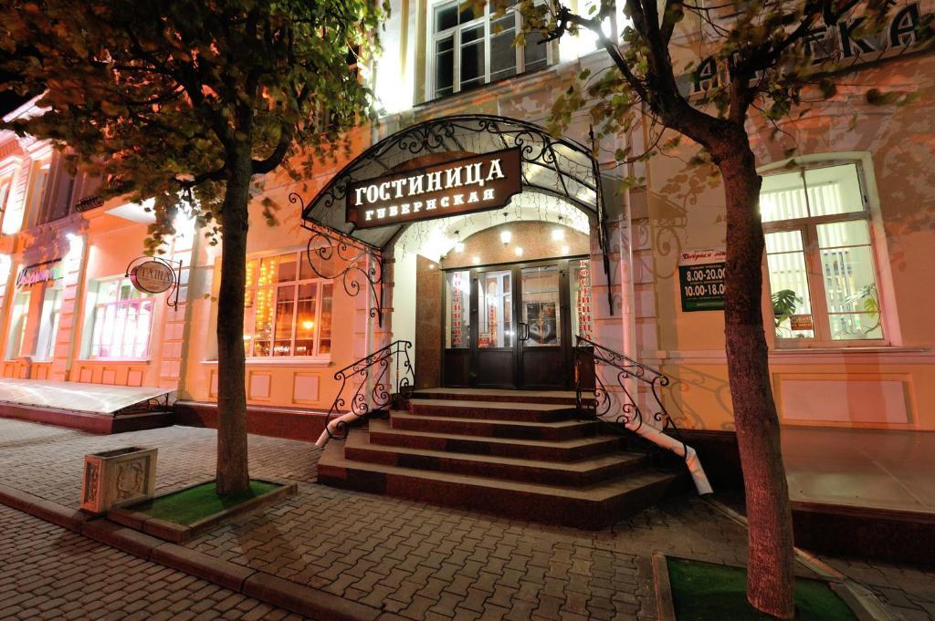 Отель Губернская - фото №47