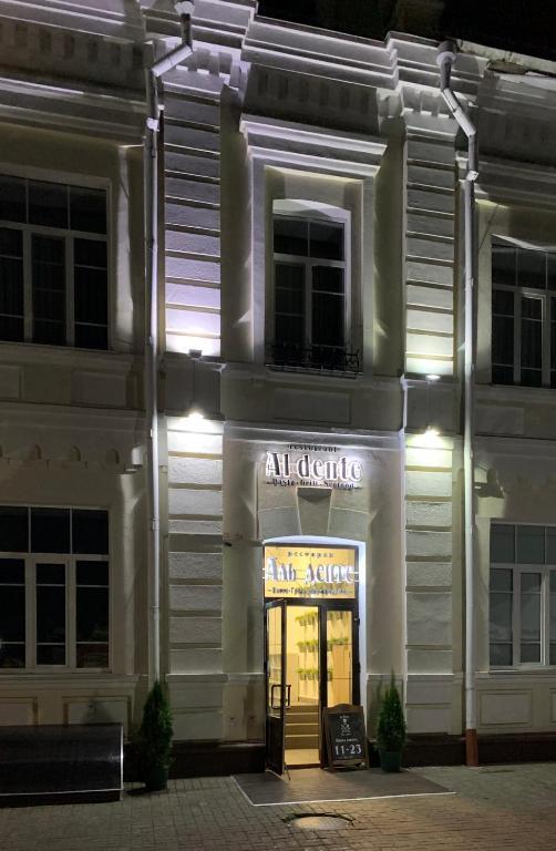 Отель Губернская - фото №32