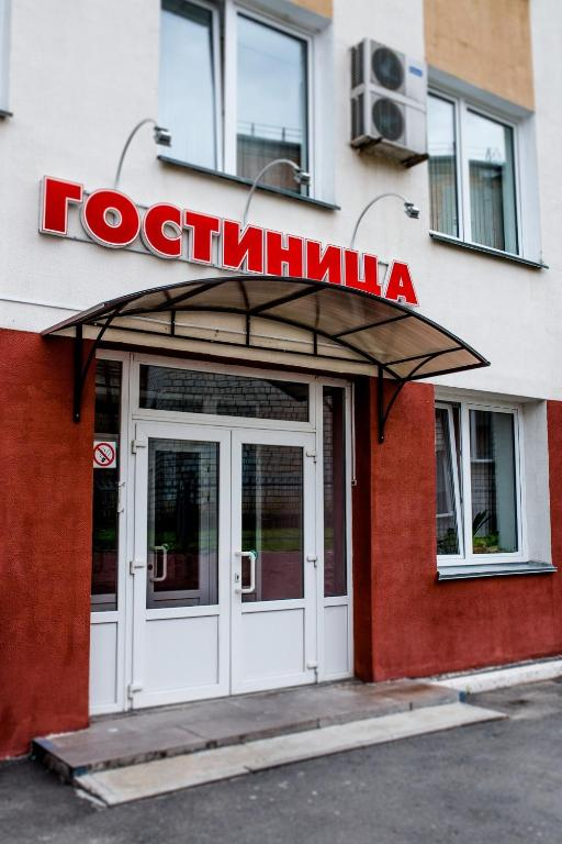 Отель ГОЦОР по игровым видам спорта - фото №3