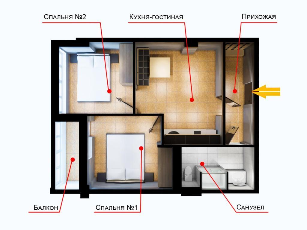 Отель Hvalana - фото №25