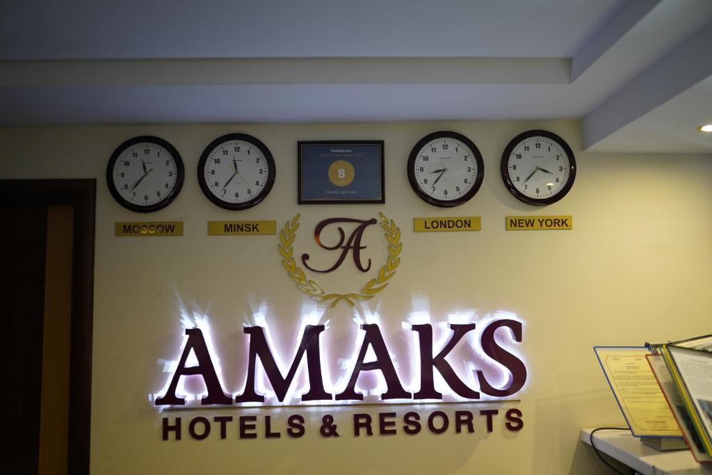Отель Амакс Визит - фото №3