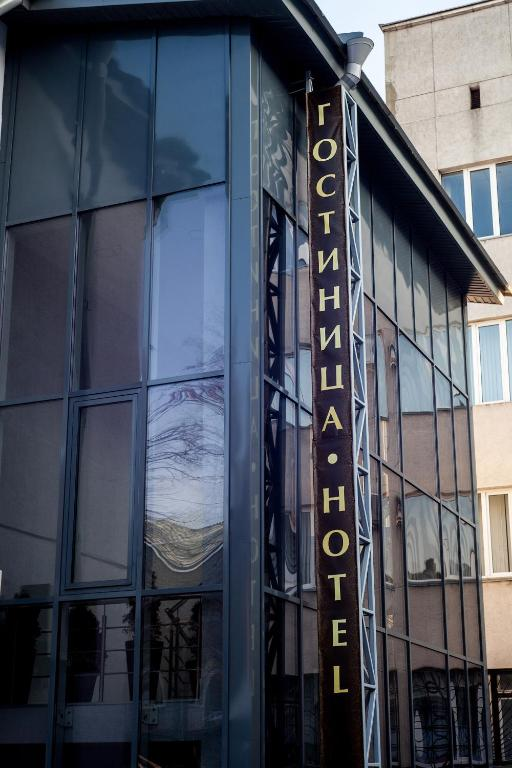 Отель Центральная - фото №7
