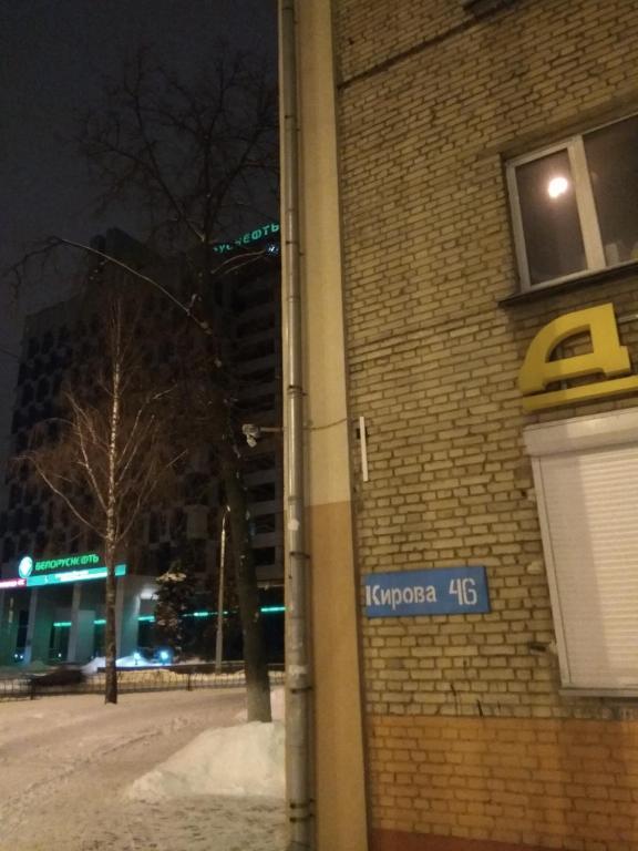 Отель На улице Кирова 46 - фото №3