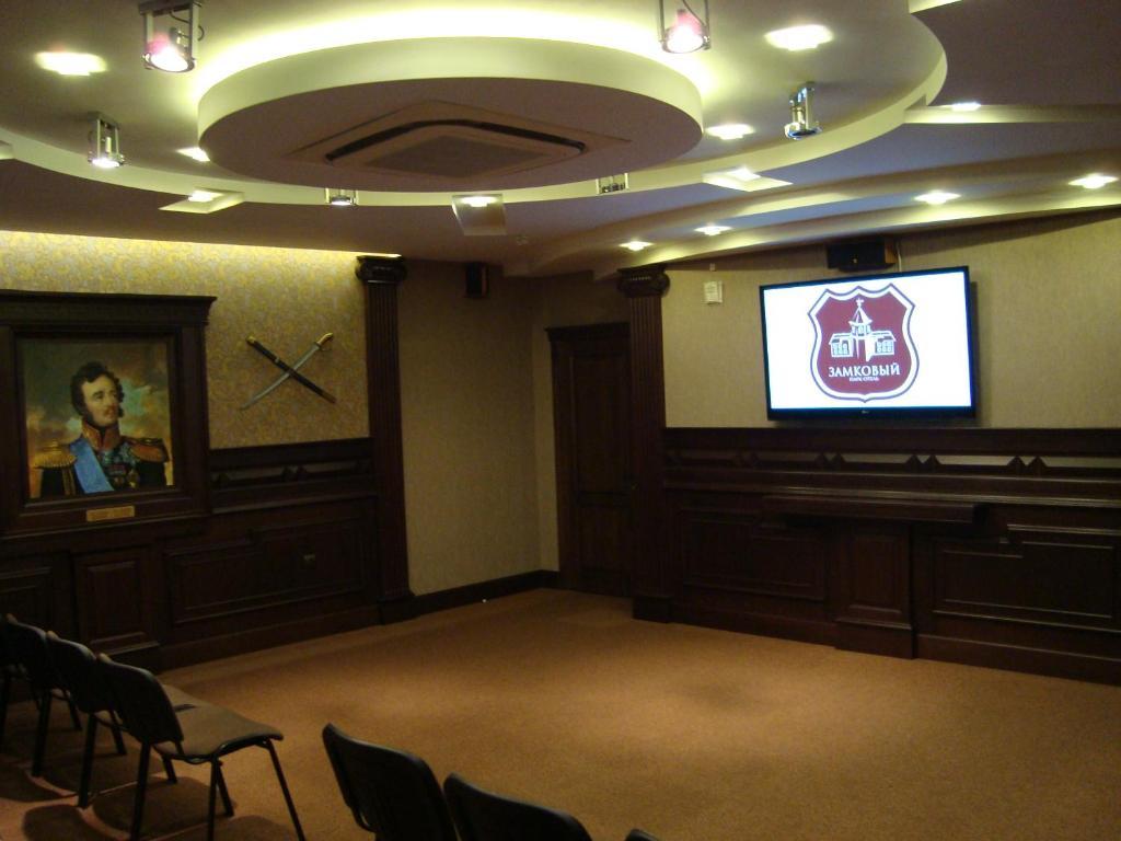 Отель Замковый - фото №68