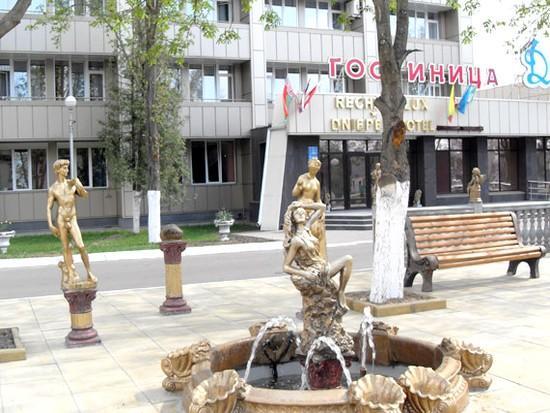 Отель Речицалюкс - фото №3