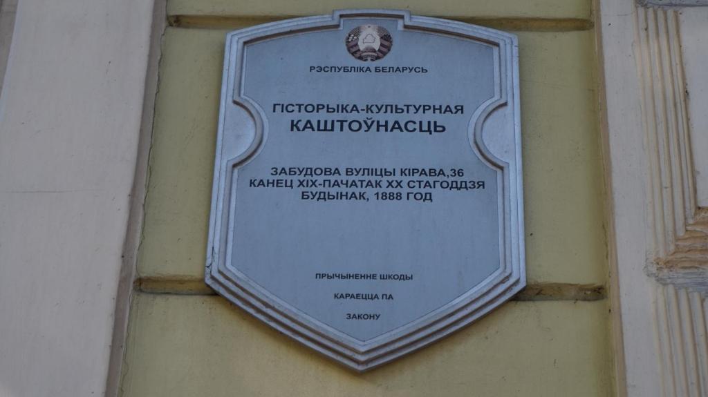 Отель На Кирова - фото №4