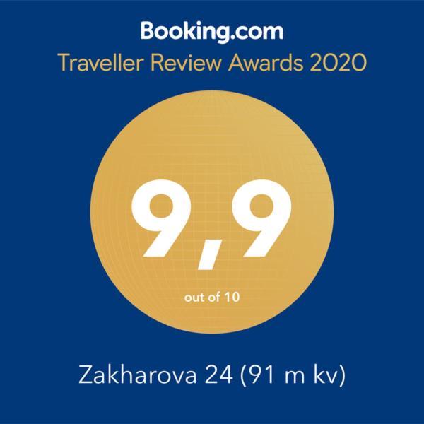 Отель На Захарова - фото №12