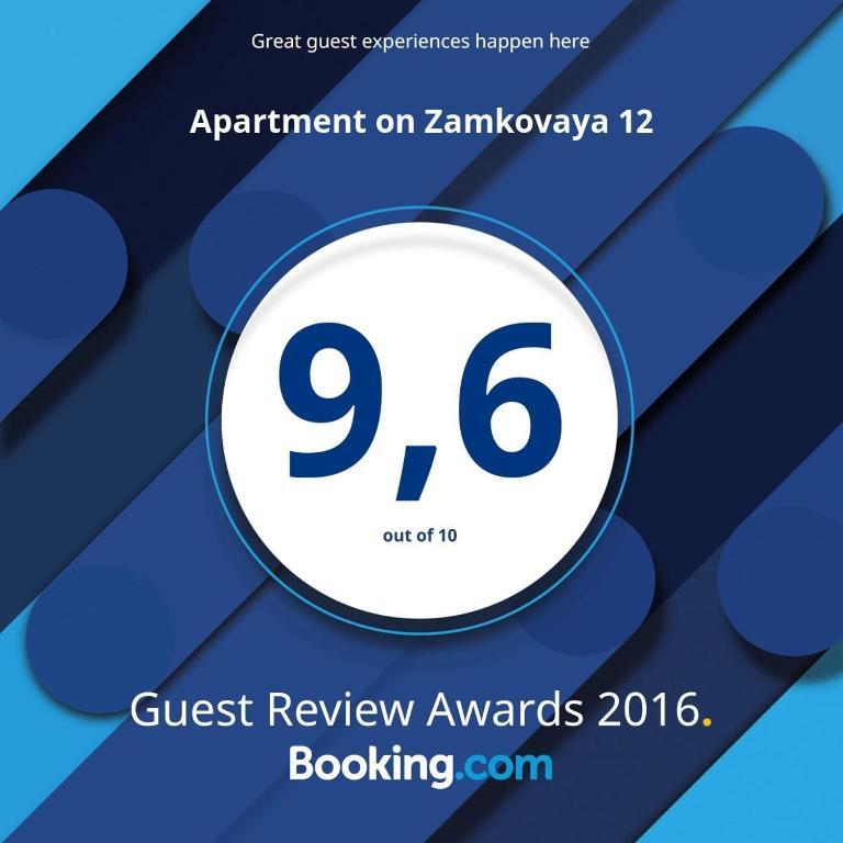 Отель На Замковой 12 - фото №10