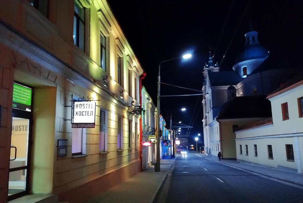 Отель Сарматия - фото №3