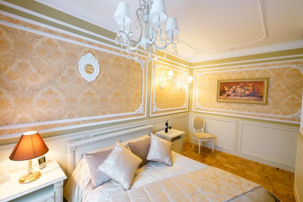 Отель Привал - фото №20