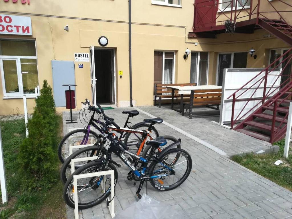 Отель Сарматия - фото №7