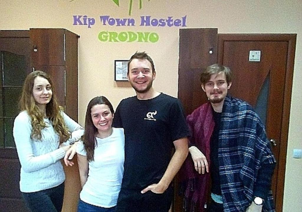 Хостел Kip Town Hostel Grodno - фото №20