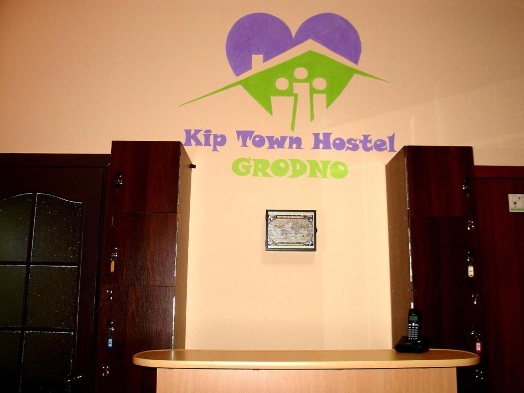Хостел Kip Town Hostel Grodno - фото №33