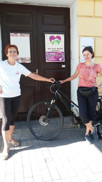 Хостел Kip Town Hostel Grodno - фото №83
