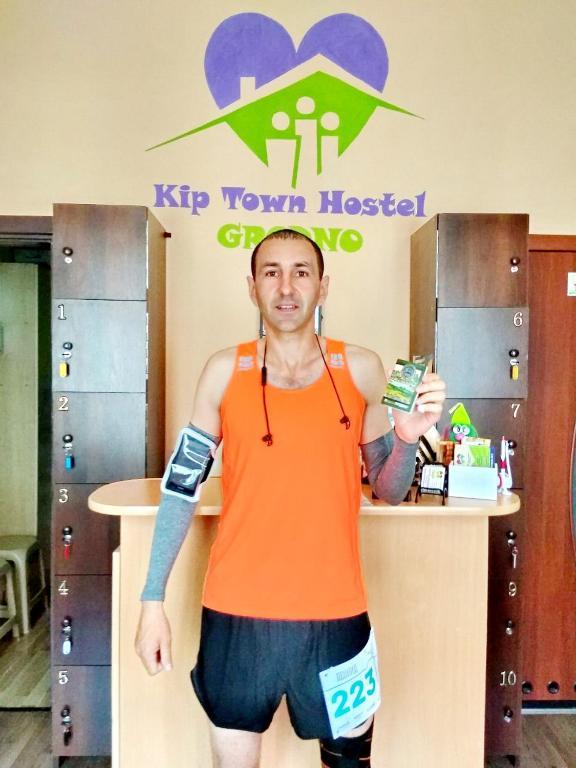 Хостел Kip Town Hostel Grodno - фото №2