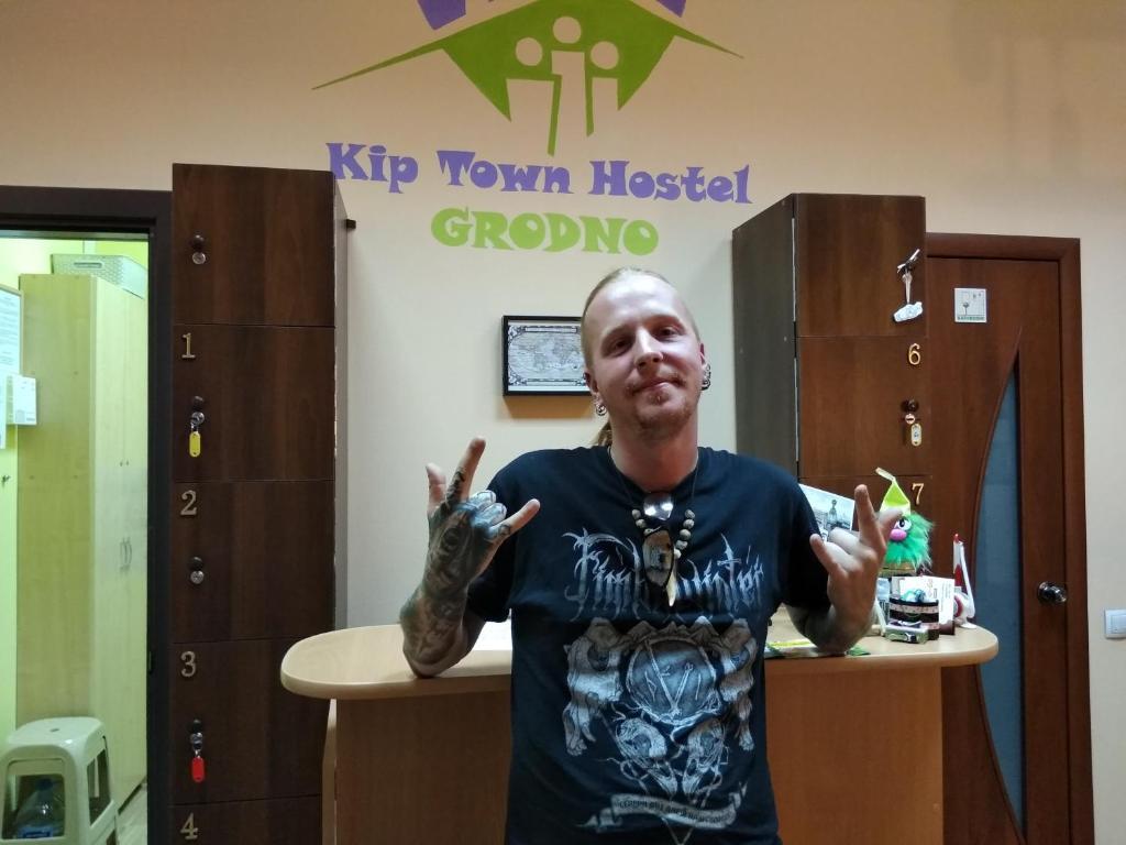 Хостел Kip Town Hostel Grodno - фото №19