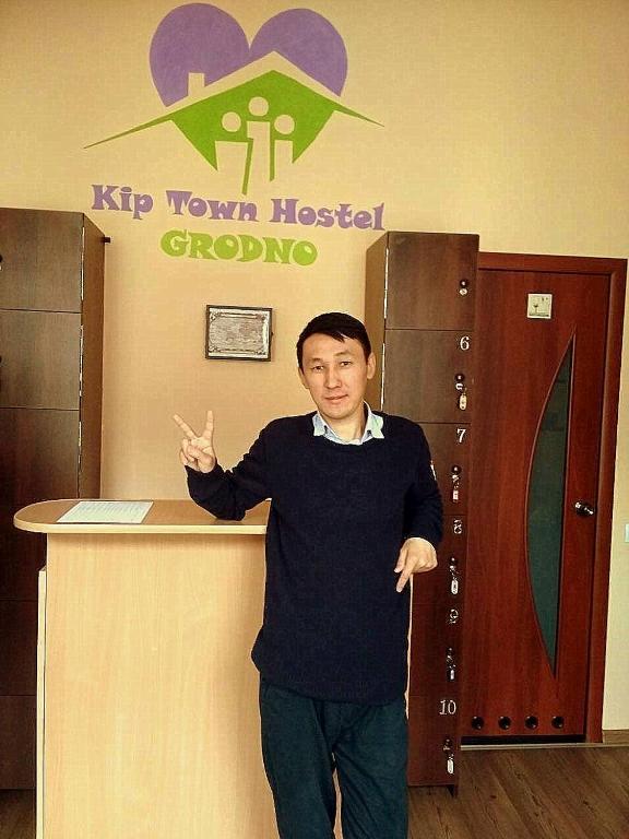 Хостел Kip Town Hostel Grodno - фото №28