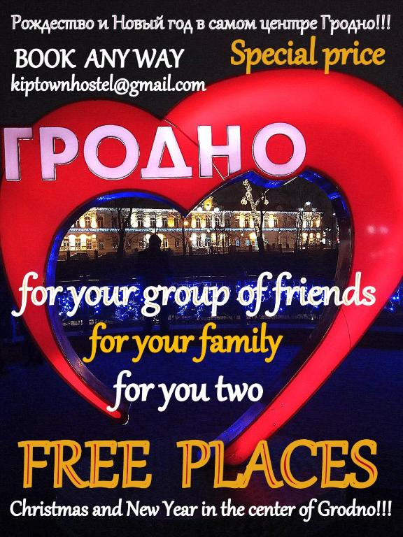 Хостел Kip Town Hostel Grodno - фото №85