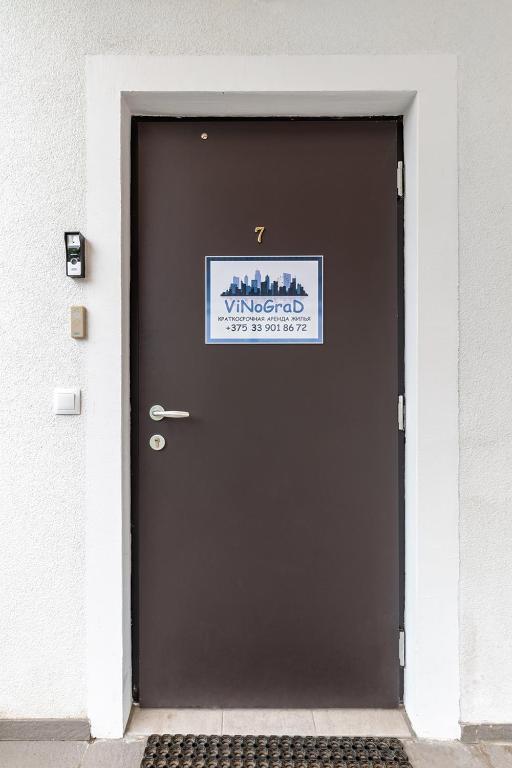 Отель Vinograd Hotel - фото №15