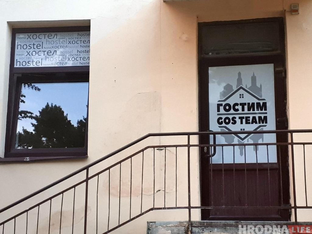 Хостел Hostel GOSteam - фото №21