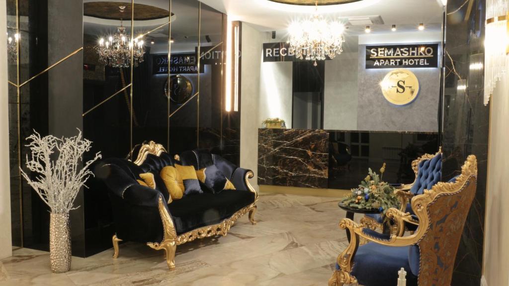 Отель Апарт отель Семашко - фото №63