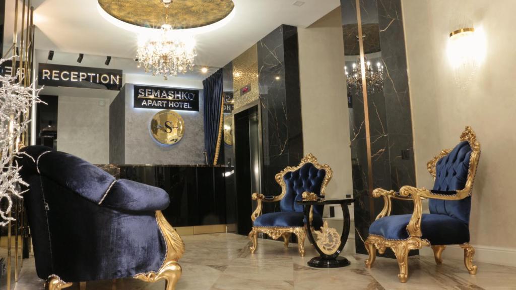 Отель Апарт отель Семашко - фото №61