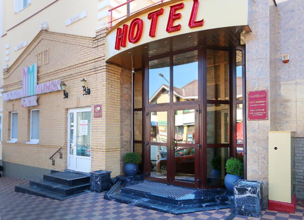 Отель Семашко - фото №15
