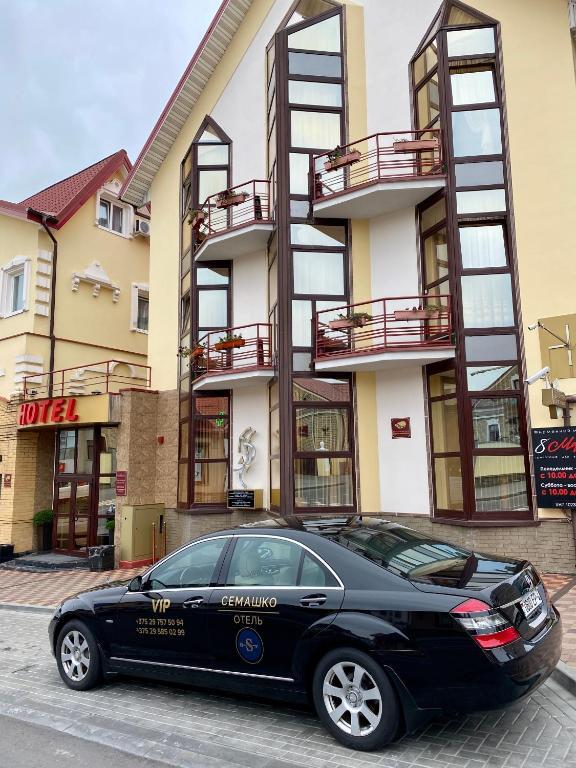 Отель Семашко - фото №115